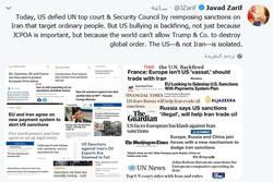 ظريف: العقوبات الأمريكية على إيران ستنقلب على واشنطن وتعزلها