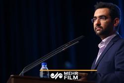 فلم/ ایران پر اسرائیل کا سائیبر حملہ ناکام