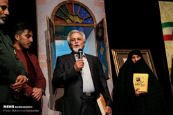 "Hassan, son of poet Hamid Sabzevari, speaks during the unveiling ceremony of his father's poem collection ""This Is the Call of Freedom"" at the Art Bureau in Tehran on November 4, 2018. (Mehr/Mohammad"
