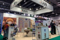 WTM London 2018 kicks off with Iran's participation