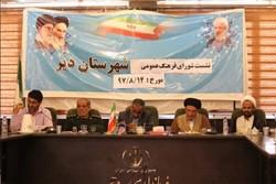۱۸ هزار نفر عضو مجمع رهروان امر به معروف استان بوشهر هستند