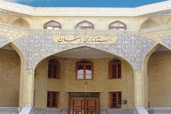 رقابت بر سر سکانداری اصفهان در بین گزینه های غیربومی است