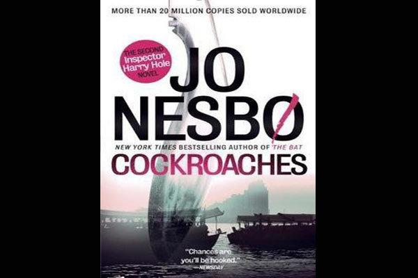 دومین رمان یو نسبو ترجمه میشود