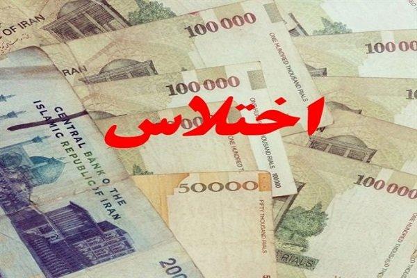 اعضای باند ۴ نفره اختلاس در بوشهر دستگیر شدند