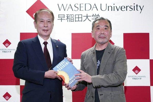موراکامی دستنوشتههایش را بخشید/ اهدای آرشیو شخصی به دانشگاه