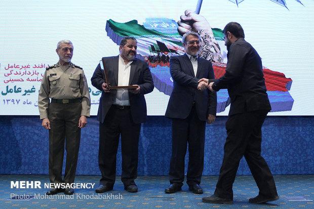 Passive Defense Commemoration Ceremony marked