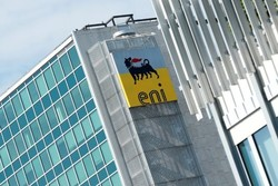 Italy's Eni to weigh plans on using Iranian crudes
