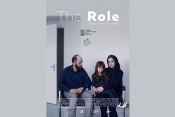 'The Role' to make intl. premiere at Albania's Oscar-affiliated festival