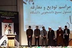 مسئول بسیج دانشجویی دانشگاه علوم پزشکی تبریز معرفی شد