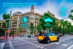 سیستم مدیریت ترافیک با رایانش کوانتومی
