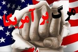 لیستی از شکستهای ۴۰ ساله آمریکا در ایران/ از کودتای «هایزر» تا تحریمهای «اوباما»