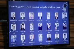تصویب کاهش تعداد سازمانها و شرکتهای تابعه شهرداری تهران