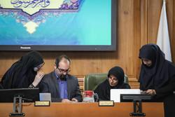 تصویب سیاستهای اجرایی لایحه بودجه ۹۸ شهرداری پایتخت