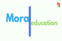 کنفرانس بینالمللی آموزش اخلاقی و سیستمهای آموزشی برگزار می شود