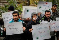 اقوام متحدہ کے دفتر کے سامنے نائجیریا کے مسلمانوں کے قتل عام کے خلاف مظاہرہ