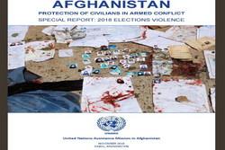 انتخابات پارلمانی افغانستان ۵۶ کشته و ۳۷۹ زخمی درپی داشت