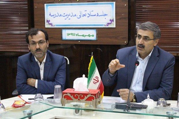 ۶ مدرسه استان بوشهر عنوان ممتاز تعالی مدیریت مدارس را کسب کردند