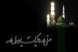 استقرار وحدت و برادری در جامعه اسلامی اولویت پیامبر اکرم(ص) بود