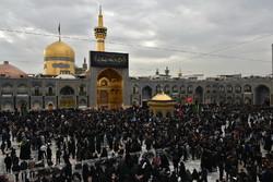 Demise anniv. of Prophet Muhammad in holy shrine of Imam Reza (AS)