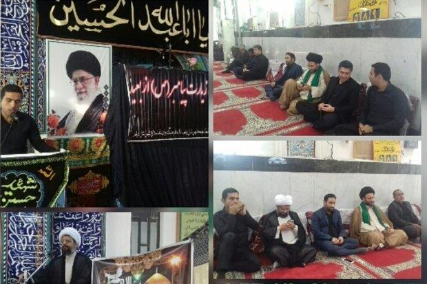 مراسم زیارت ازبعید پیامبر اکرم(ص) در دیلم برگزار شد