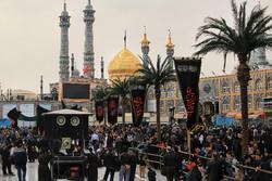 برنامههای حرم حضرت معصومه(س) در دهه اول ماه صفر اعلام شد