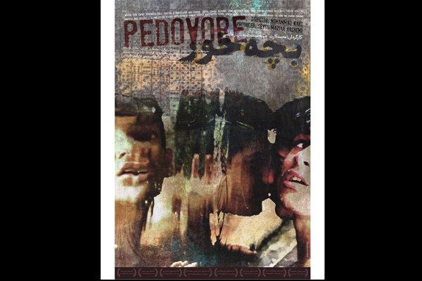 'Pedovore' wins at Denmark's Odense filmfest.