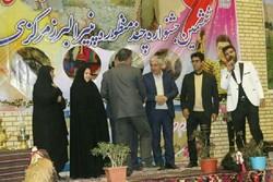 جشنواره پنیر البرز مرکزی در افتر سرخه برگزار شد