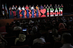 Inauguration ceremony of Iran-Korea Friendship Festival