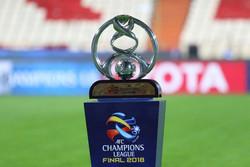جام قهرمانی لیگ قهرمانان آسیا