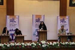 مرکز ملی گفتگو، مناظره و آزاداندیشی تاسیس میشود