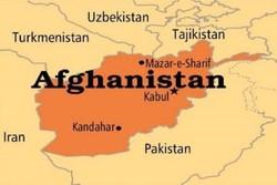 Afganistan'da heyelan altın madenini vurdu