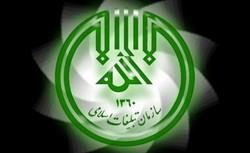 نقطه قوت سازمان تبلیغات اسلامی «مردمی سازی» تبلیغ دین است