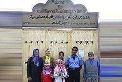 چوپانی که ثروتمندترین روستایی ایران شد