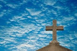 کنفرانس بینالمللی فلسفه مسیحیت برگزار می شود