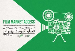 Tehran Intl. Short Filmfest. launches market access section