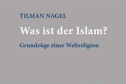کتاب «اسلام چیست؟» منتشر شد