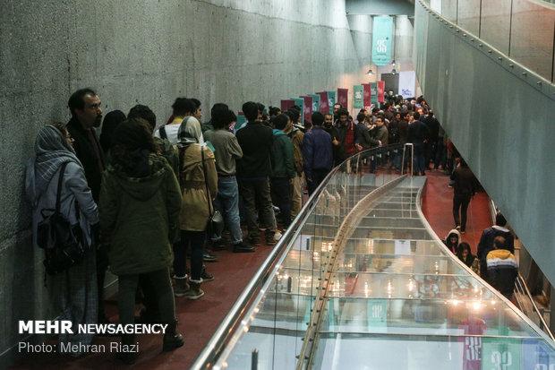 35th Tehran Intl. Short Film Festival at a glance