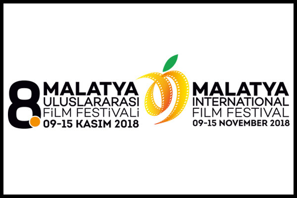 هشتمین جشنواره فیلم مالاتیا ترکیه آغاز شد/ حضور داوران ایرانی