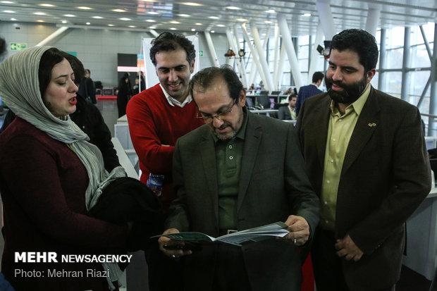 Tahran Uluslararası Kısa Film Festivali