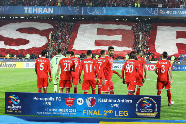Persepolis Runners Up At Afc Champions League Tehran Times