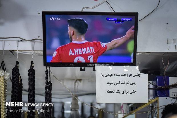 تماشای فوتبال در سطح شهر