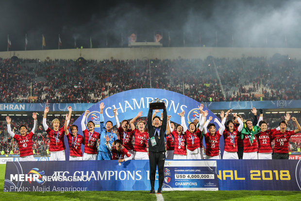 AFC Champions League 2018 trophy ceremony