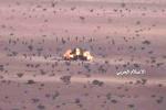 Suudilere ait askeri araç imha edildi