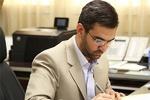 تفاهم جهرمی با شهردار تهران برای تحقق تهران هوشمند