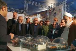 نمایشگاه دستاوردهای هسته ای در قزوین گشایش یافت