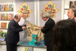 عرضه «گل و بلبل» ایرانی در نمایشگاه کتاب وین