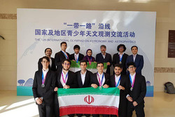 Iranian students stand first at IOAA 2018