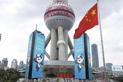 نمایشگاه واردات چین ۵۷.۸ میلیارد دلار قرارداد منعقد کرد