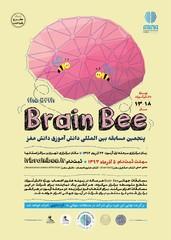 brain bee 2019