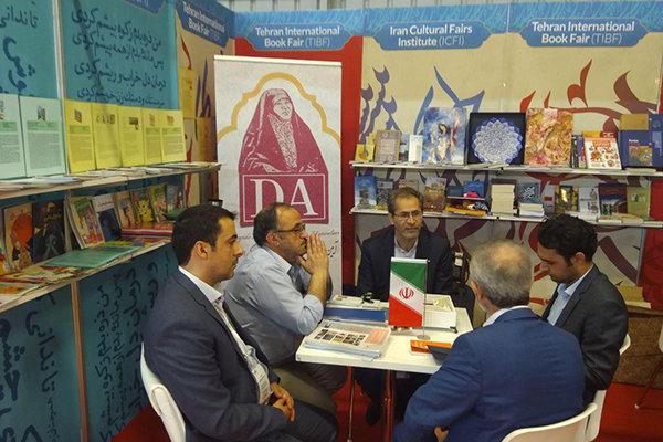 معرفی نشر ایران در استانبول